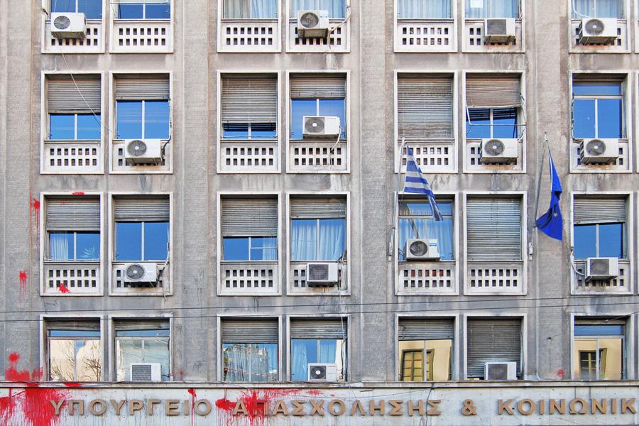 Fassade in Athen